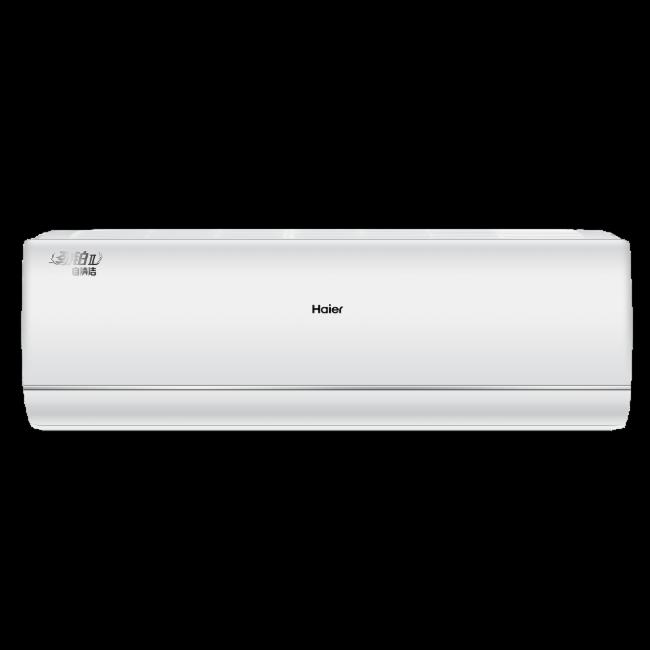 海尔家用空调kfr-26gw/a4dna21au1套机1.0p变频白色