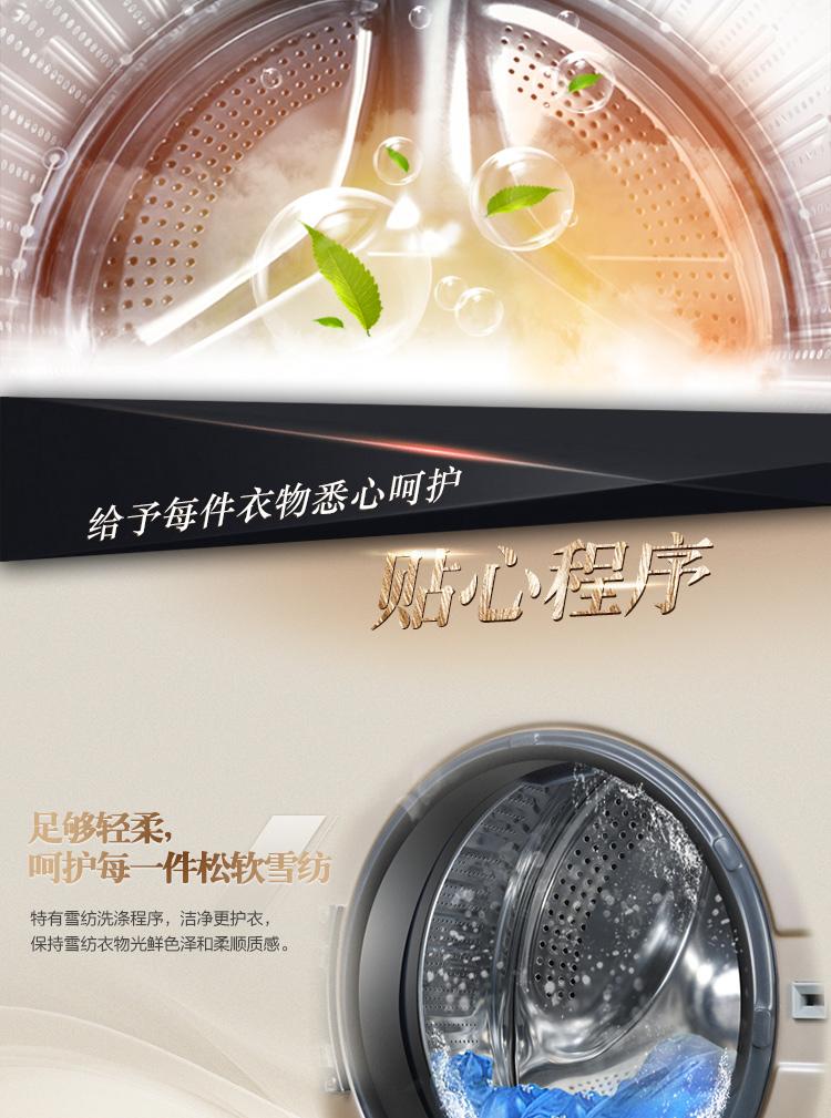 前开式 价格 2699 产品颜色 金 产品描述 海尔 g100818bg 包装尺寸(高