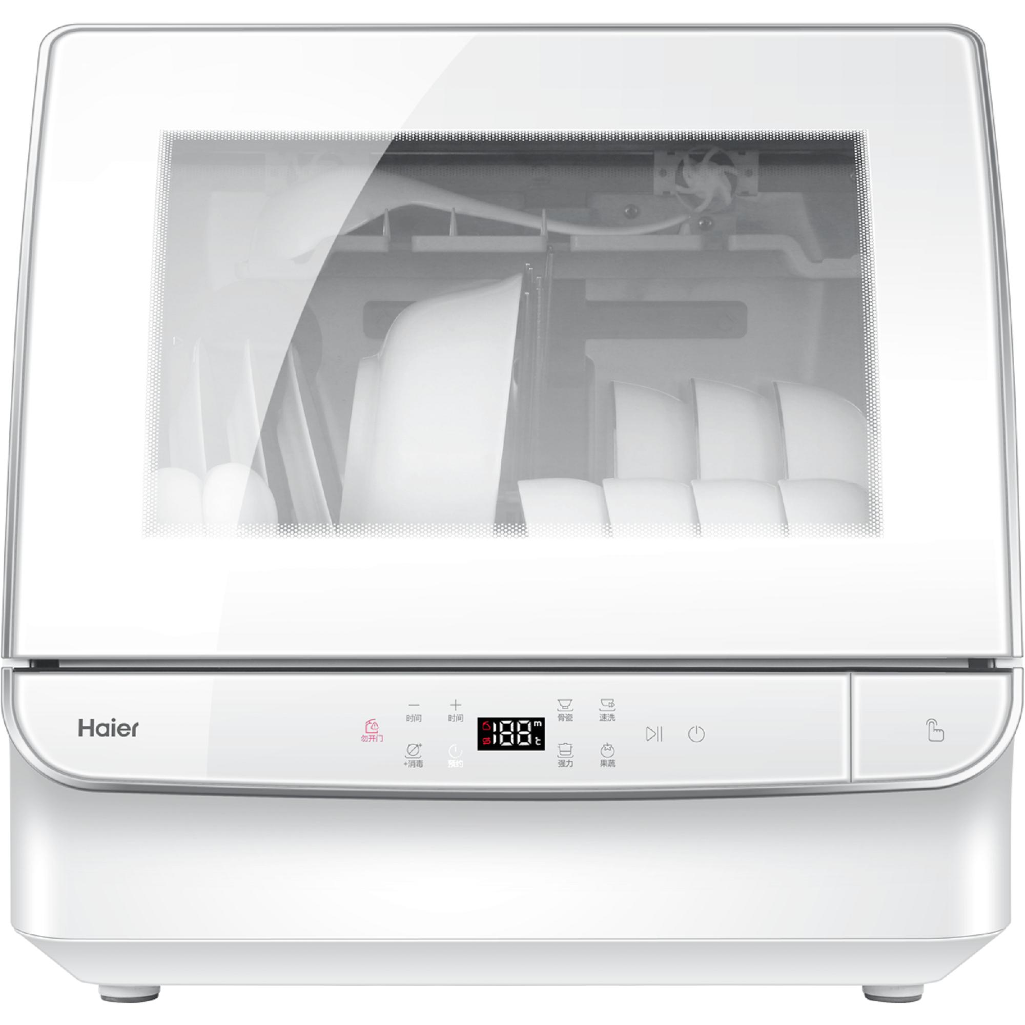 中式洗碗机HTAW50STGW