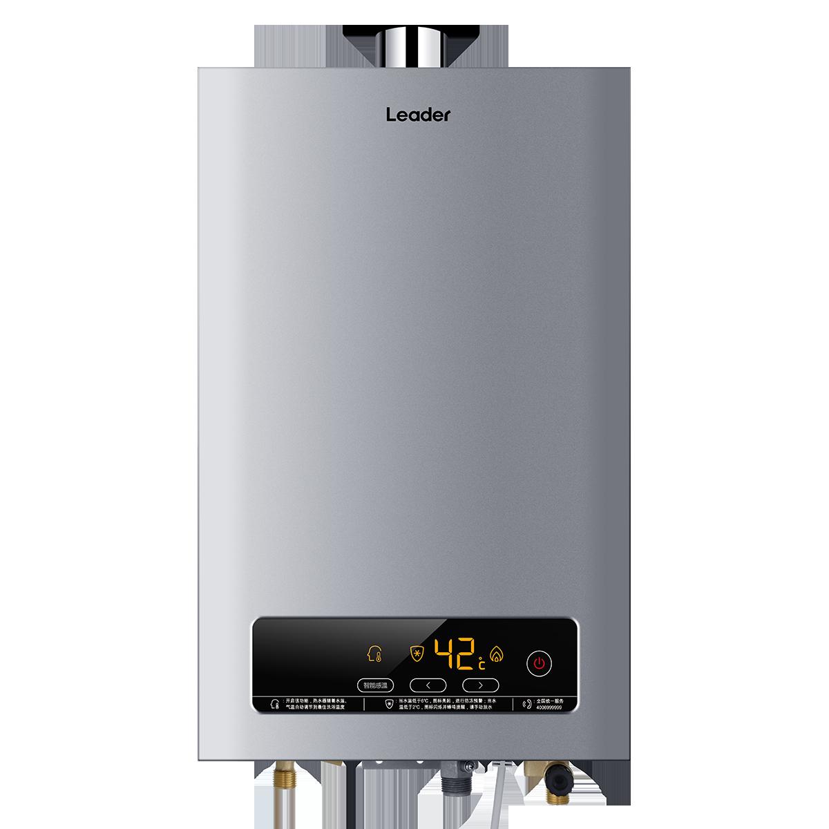 燃气热水器JSQ20-LT1(12T)