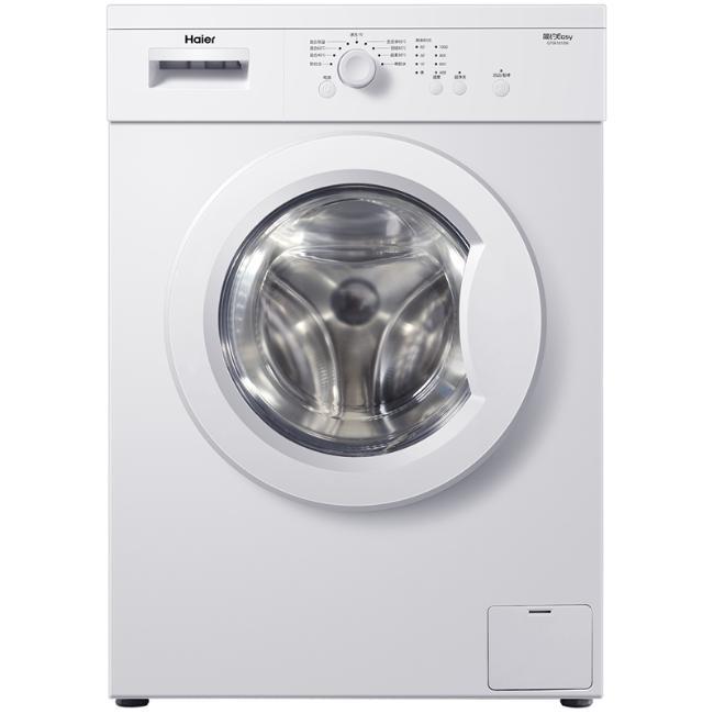 滚筒洗衣机XQG60-817G